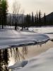 слияние рек Бедуй и Большой Абакан