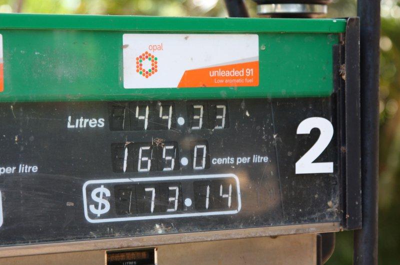бензин задорого