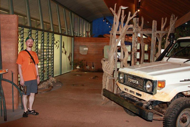НП Какаду визит-центр