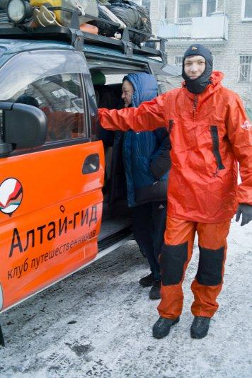Перед выездом, Барнаул