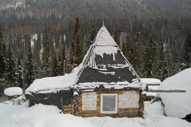 дом Славы