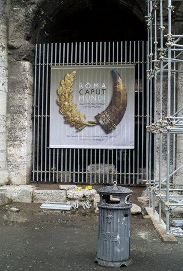 по прежнему Рим - столица империи???