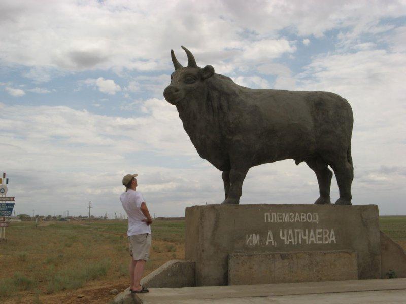 Памятник быку