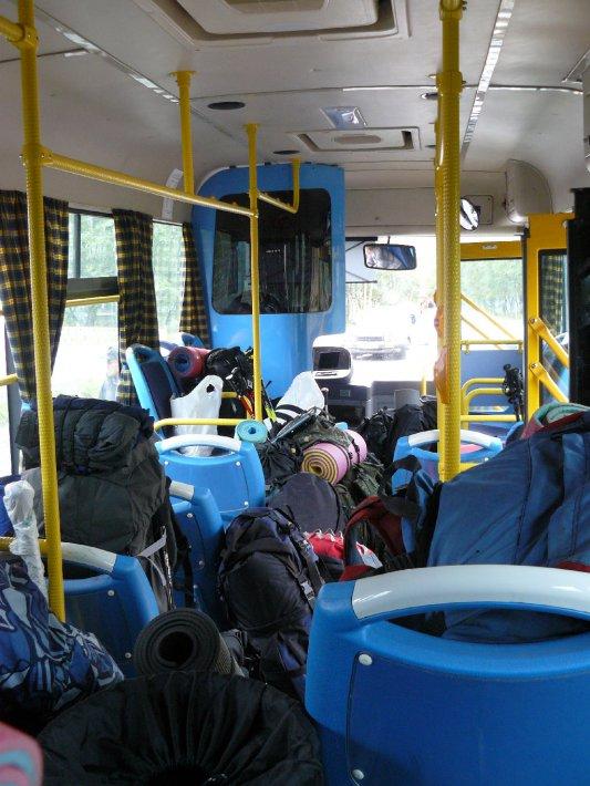 упакованный автобус