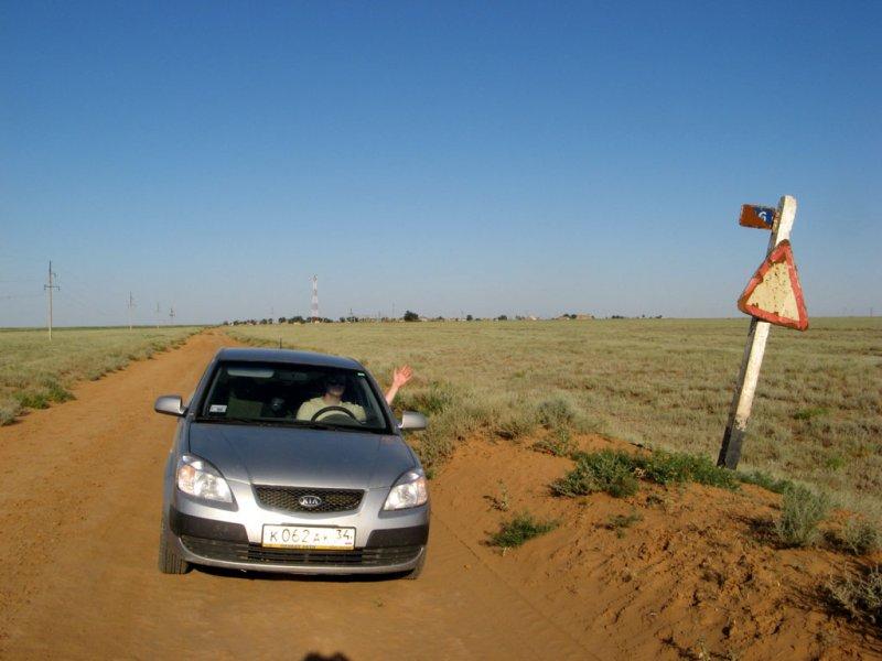 Дорога от посёлка Тавн-Гашун на границе с заповедником