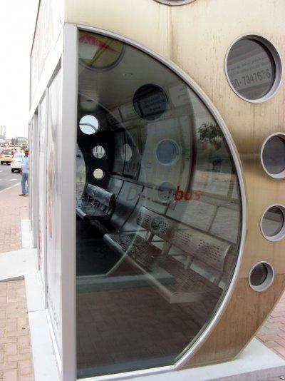 космическая остановка с кондиционером (Дубай)