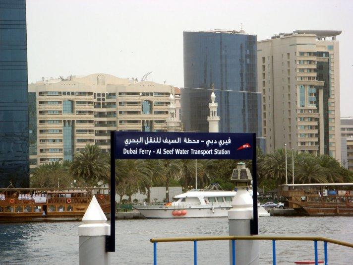 на набережной Jumeirah Creek