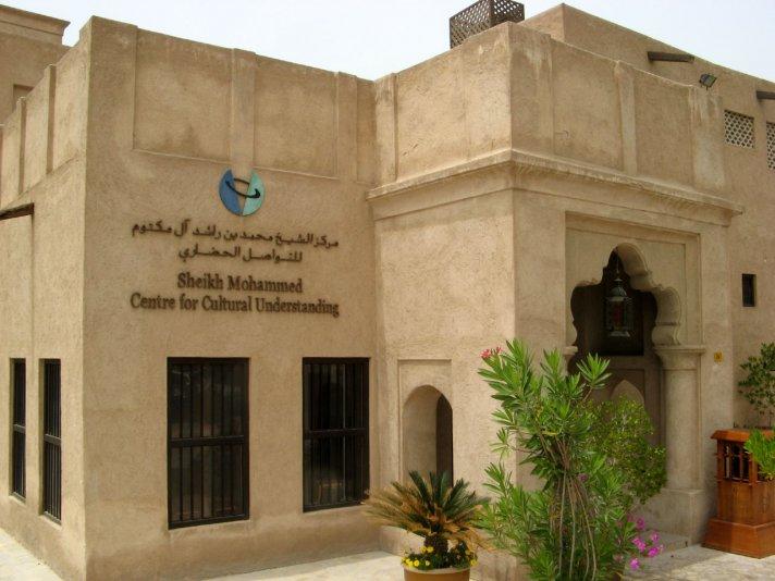 Культурный центр шейха Мухамеда
