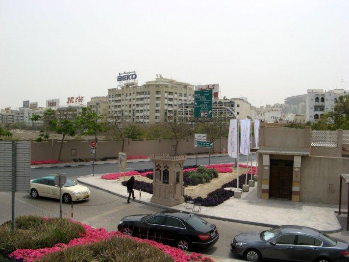 вид с культурного центра шейха Мухамеда