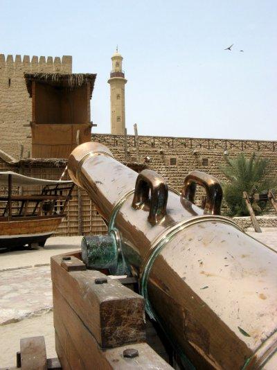 пушка (Дубай)