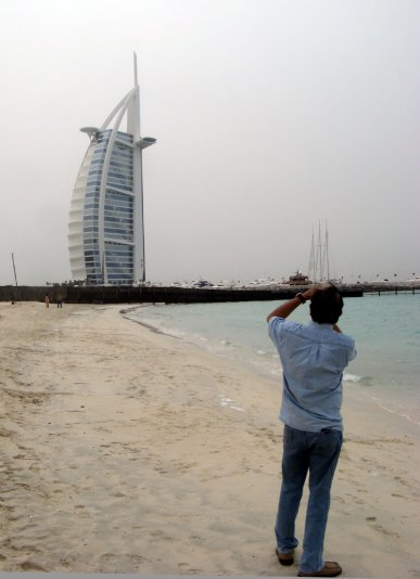 отель Burj Al Arab Tower