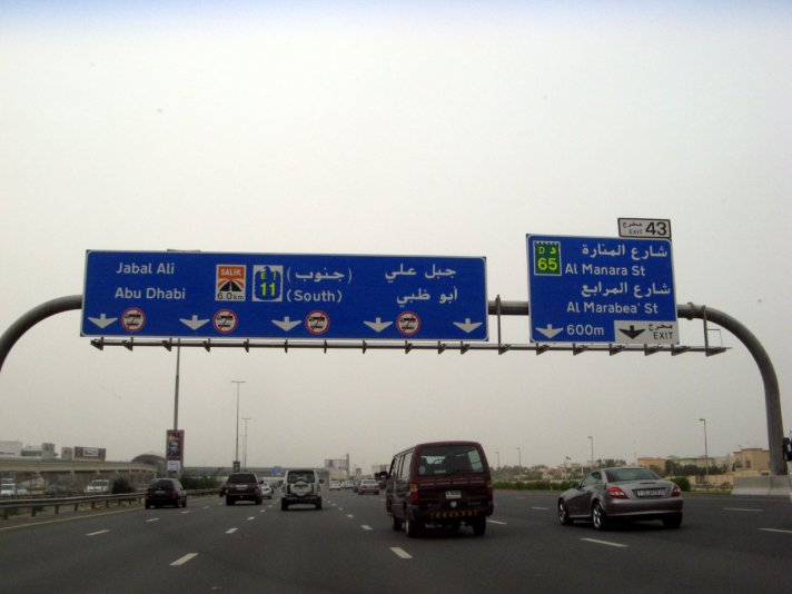 автобан в Дубай