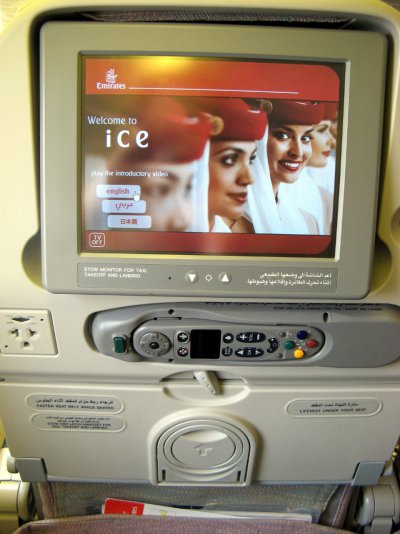 дисплей в самолете
