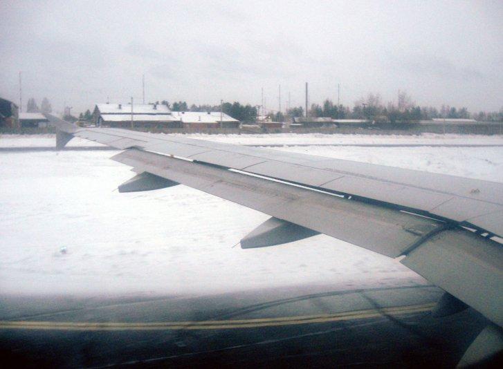 по прилету в Иркутск