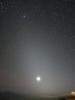 Венера и зодиакальный свет