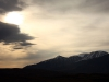 и то же утро с видом на массив Мунгун-Тайга