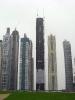 бизнес центр города Дубай